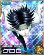 HxH Battle Collection Card (599)