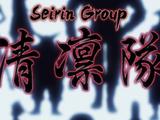 Pure Paladin Squad