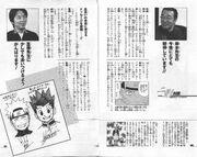 Togashi x Kishimoto 5