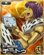 Cheetu Card 120