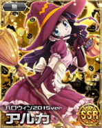 Alluka Halloween Ver