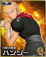 HxH Battle Collection Card (263)