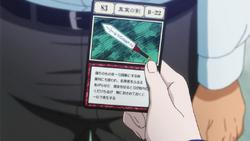 GI Card
