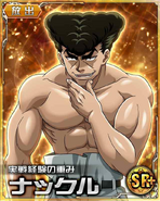 Knuckle card 04