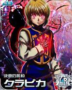Kurapika card 49