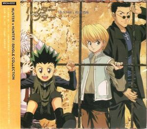 Hunter x Hunter single collection