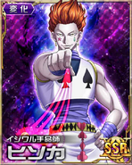 HxH Battle Collection Card (680)