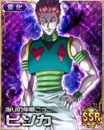 HxH Battle Collection Card (54)