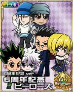 HxH Battle Collection Card (1161)