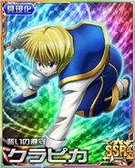 HxH Battle Collection Card (1320)