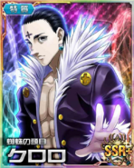 HxH Battle Collection Card (752)