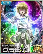 Kurapika Card 122 kira