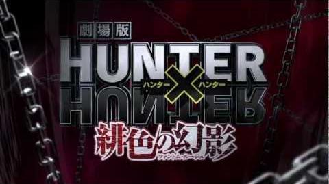 Hunter x Hunter Phantom Rouge TRAILER (Subbed)-0