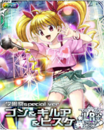 HxH Battle Collection Card (717)