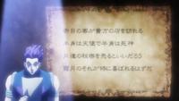 Hisoka Reading His Fortune