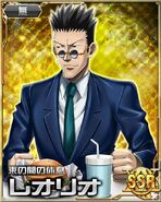 HxH Battle Collection Card (1041)