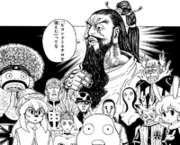341 - Beyond's proposal to the Zodiacs