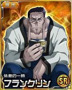 HxH Battle Collection Card (210)