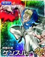 Genthru card 01