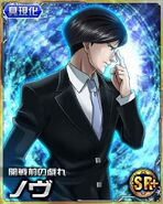 HxH Battle Collection Card (974)