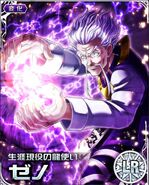 HxH Battle Collection Card (934)