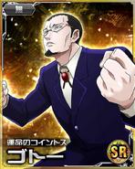 Gotoh card 01