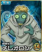 HxH Battle Collection Card (121)