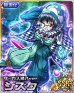 Shizuku - Circus Infiltration ver - Kira Card (2)