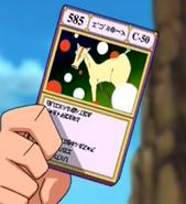Bubblehorsecard