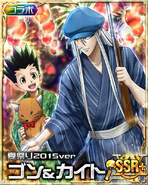 Gon and Kite - Summer Festival 2015 ver Card+