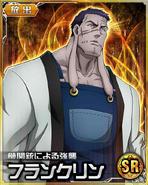 HxH Battle Collection Card (731)