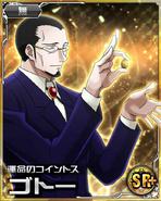 Gotoh card 02