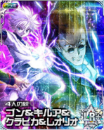 HxH 4th anniversary LR Card (Kira)