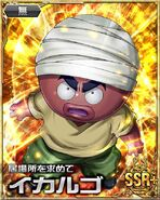 HxH Battle Collection Card (1233)