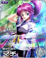 HxH Battle Collection Card (1304)