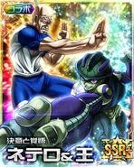 Meruem And Netero Card kira