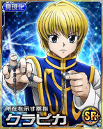 Kurapika card 05
