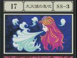 Angel's Breath (G.I card)