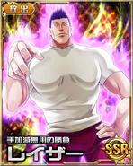 HxH Battle Collection Card (750)