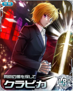 Kurapika LR+ Card 5