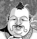Nasubi Hui Guo Rou SC Portrait