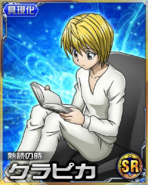 HxH Battle Collection Card (636)