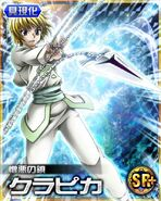Kurapika card 29