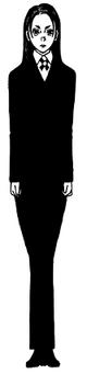 100px-Amane debeut