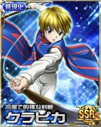 HxH Battle Collection Card (128)