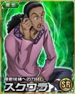 HxH Battle Collection Card (230)