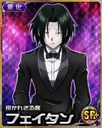 HxH Battle Collection Card (71)
