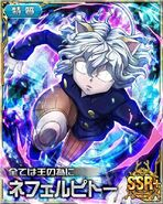 HxH Battle Collection Card (486)