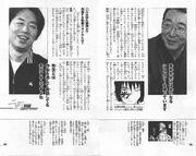 Togashi x Kishimoto 4