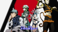 Ging, Cheadle, Cluck and Saiyu in Departure!